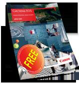 Книга зеркальные фотоаппарты Canon EOS