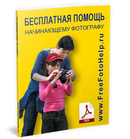 бесплатные изображения: