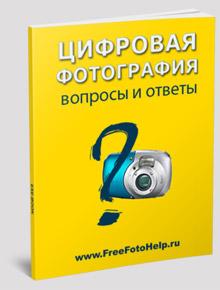 скачать книгу бесплатно