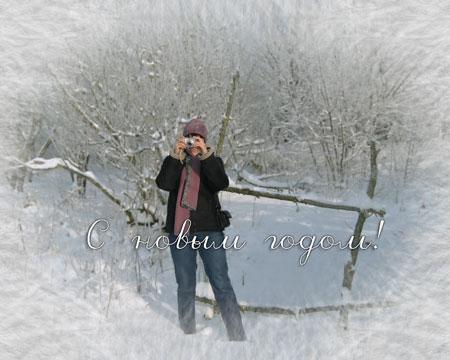 Photoshop, морозный узор, иней